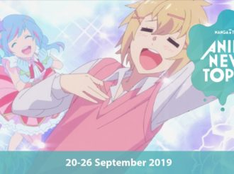 This Week's Top 10 Most Popular Anime News (20-26 September 2019)