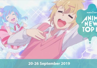 This Week's Top 10 Most Popular Anime News (20-26 September 2019) | MANGA.TOKYO