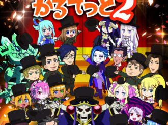 Isekai Quartet Introduces Additional Series for Second Season
