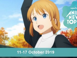 This Week's Top 10 Most Popular Anime News (11-17 October 2019)