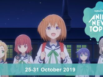 This Week's Top 10 Most Popular Anime News (25-31 October 2019)