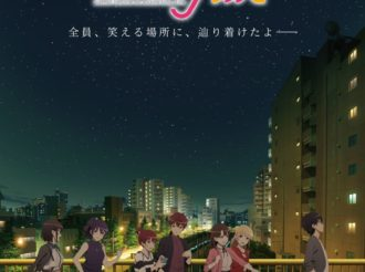 SaeKano: How to Raise a Boring Girlfriend Fine Reveals New Visual for Movie