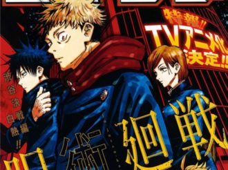 Jujutsu Kaisen Announces Anime Adaptation