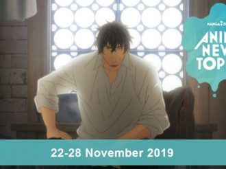 This Week's Top 10 Most Popular Anime News (22-28 November 2019)