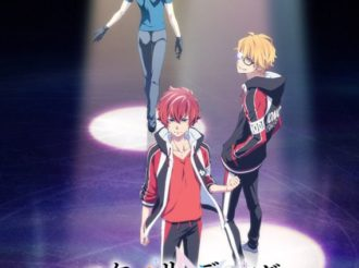 Goro Taniguchi and Yana Toboso Team Up for Skate Leading Stars Original Anime