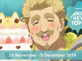 This Week's Top 10 Most Popular Anime News (29 November-5 December 2019)