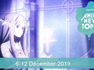 This Week's Top 10 Most Popular Anime News (6-12 December 2019)