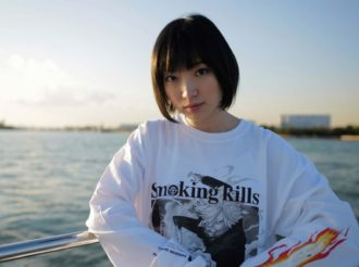 #FR2 and One Piece Introduce New 'Smoking Kills' Apparel Collaboration