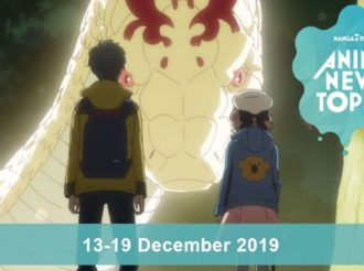 This Week's Top 10 Most Popular Anime News (13-19 December 2019)