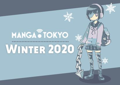 Winter 2020 Anime