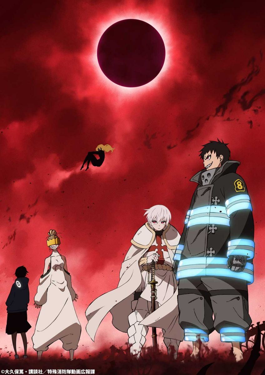 Fire Force Returns In Summer 2020 Manga Tokyo You can also upload and share your favorite fire force wallpapers. fire force returns in summer 2020