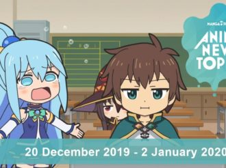 This Week's Top 10 Most Popular Anime News (20 December 2019 – 2 January 2020)