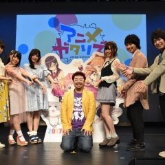 Anime-Gataris Premiere Screening Event Report